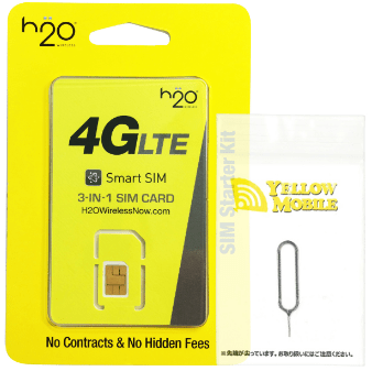 H2O Wireless Japan SIM
